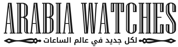 Arabia_Watches_Logo V6