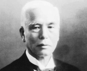 مؤسس شركة ساعات سيكو - كنتارو هاتوري