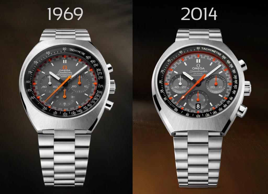 2014 و1969 اوميجا سبيدماستر مــارك II